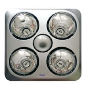 Kúpeľňový ohrievač, osvetlenie a odsávanie